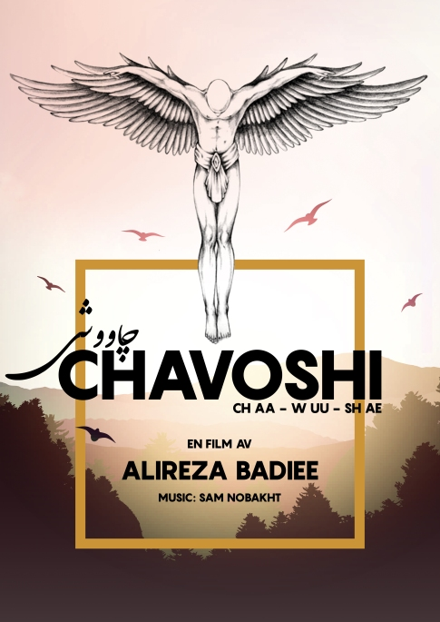 Chavoshi-Poster A3