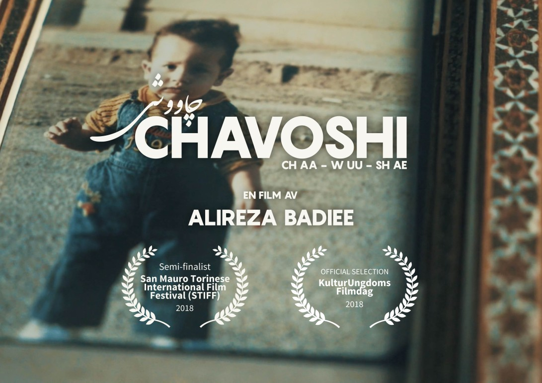 CHAVOSHI POSTER NEW 2018